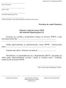 wniosek-strony-2